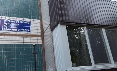 Продается 4-комнатная квартира 63м2  в Новом Городе, 7 комплекс, номер 5025 - 14