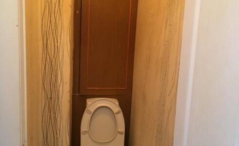 Продается 1-комнатная квартира 29м2  в Новом Городе, 2 комплекс, номер 7364 - 9