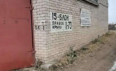 Продается 1-комнатная квартира 25м2 , 19 комплекс, номер 8275 - 7