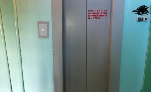 Продается 3-комнатная квартира 58м2 , 28 комплекс, номер 109609 - 8