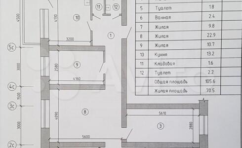 Продается 4-комнатная квартира 105м2 , 12 комплекс, номер 9267 - 12