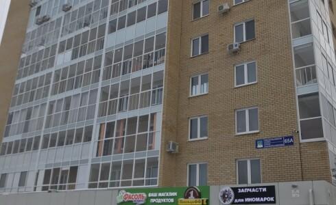 Продается 1-комнатная квартира 43м2 ,  комплекс, номер 5815 - 12
